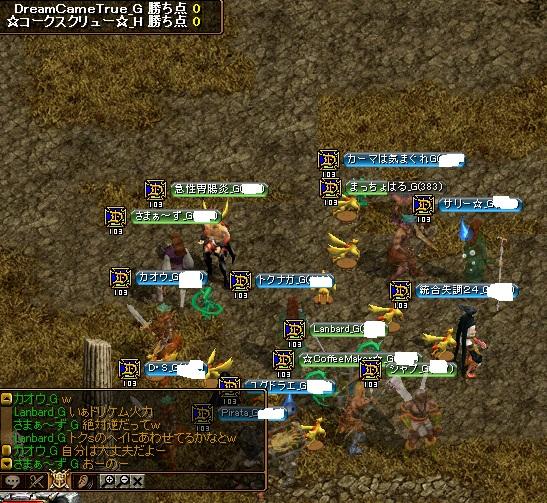 gv201101121.jpg