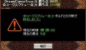 gv201101122.jpg