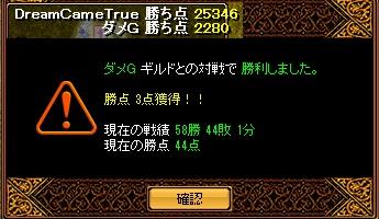 gv201101261.jpg