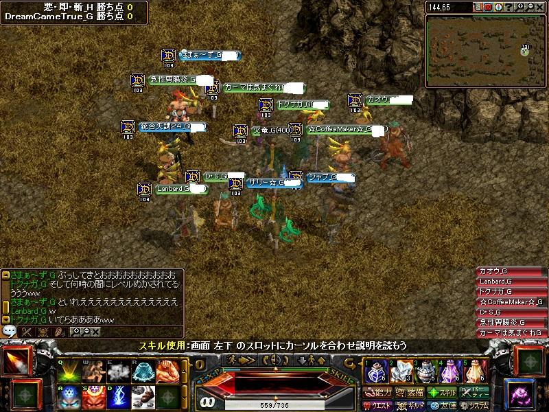 gv201101291.jpg