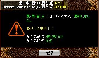 gv201101292.jpg