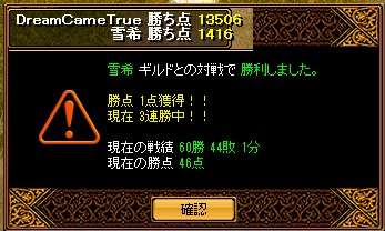 gv201101302.jpg
