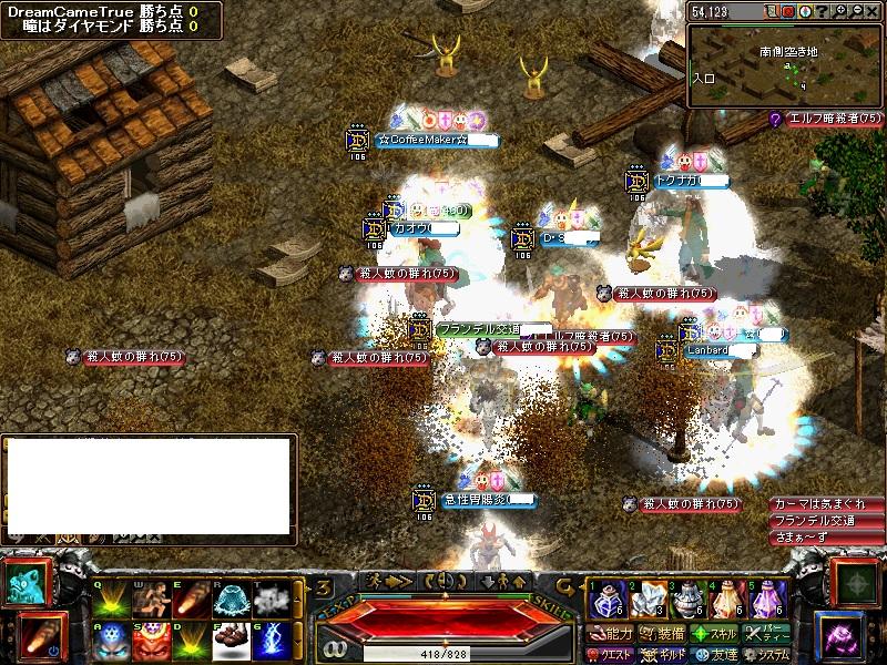 gv201102031.jpg