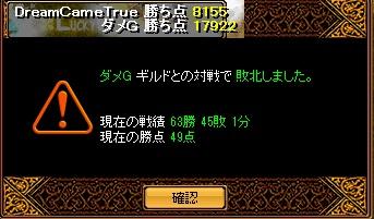gv201102062.jpg