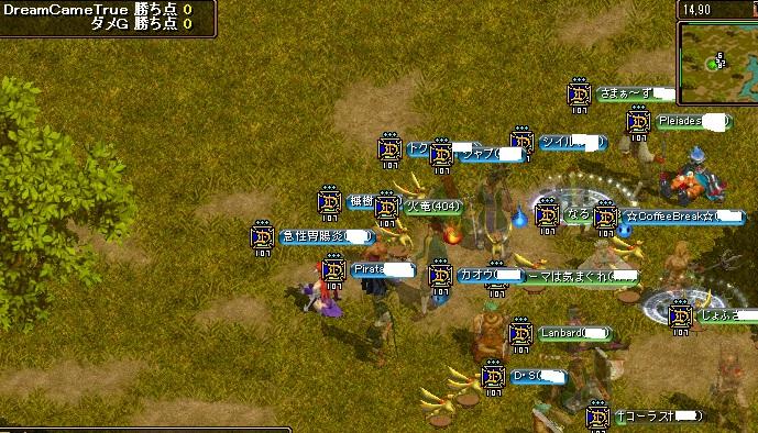 gv201102201.jpg