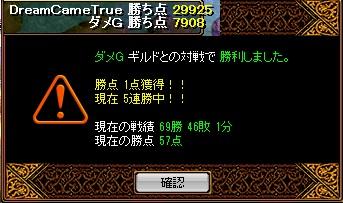 gv201102202.jpg