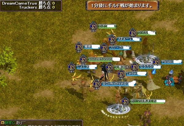 gv201102281.jpg