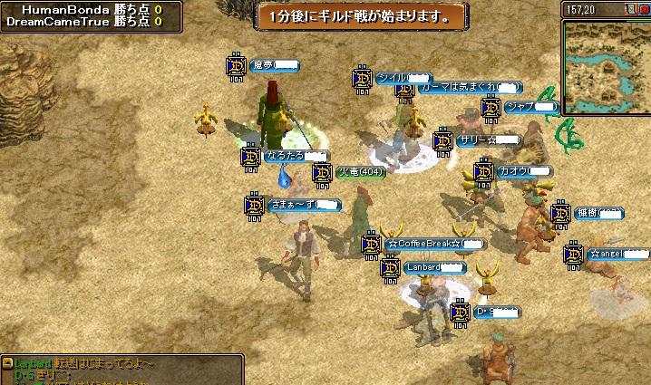 gv201103031.jpg