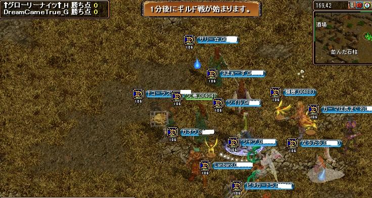 gv201103051.jpg