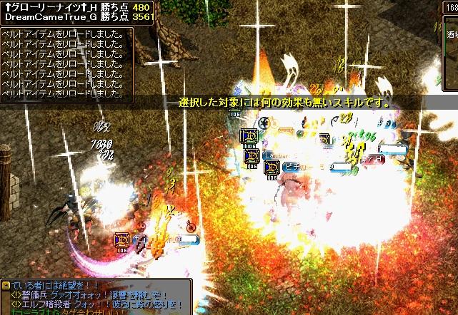 gv201103053.jpg