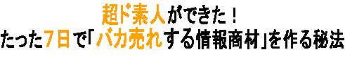 titl2.jpg