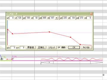 chousei003.jpg