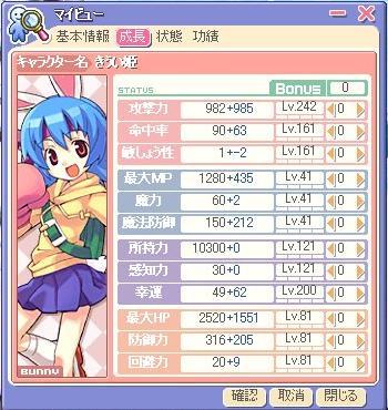 screenshot0033.jpg