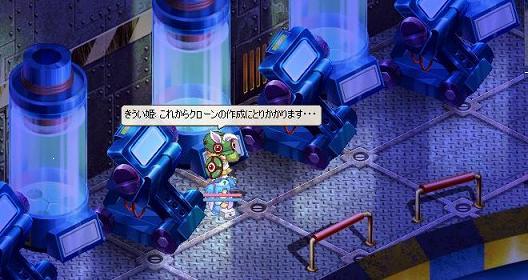 screenshot0172.jpg