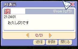 screenshot0245.jpg