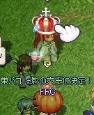 screenshot0268.jpg