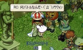 screenshot0289.jpg