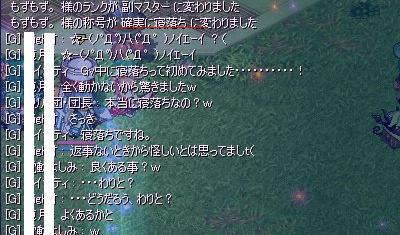 screenshot0312.jpg