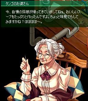 screenshot1112.jpg