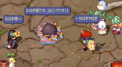 screenshot1198.jpg
