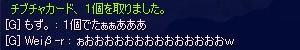screenshot1801.jpg