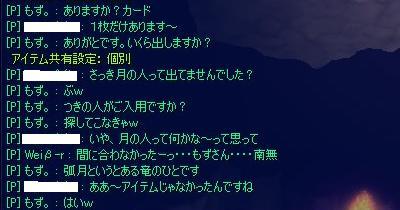 screenshot1804.jpg