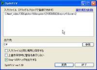 flv-mp3-07.jpg