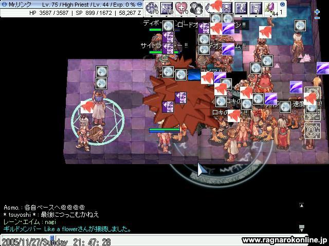 screenlydia128.jpg