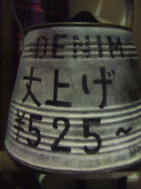DSCF3552.jpg