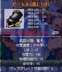 20060424234326.jpg