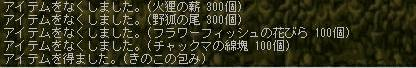 20060712221143.jpg