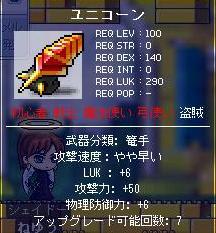 20061018083231.jpg