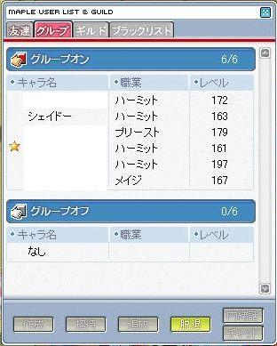 20070224000058.jpg