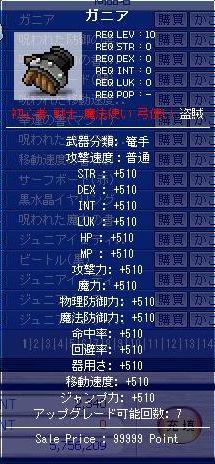 20070324121810.jpg