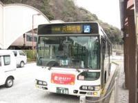 さらにはバスで!