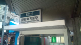 20100918100202.jpg