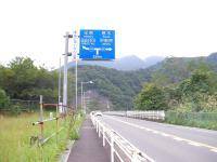 SANY0331.jpg