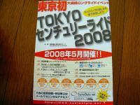 s-SANY0555.jpg