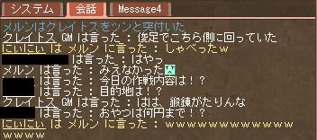 0416-2.jpg