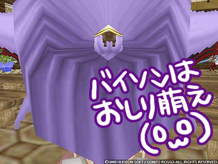 2_20090707110847.jpg