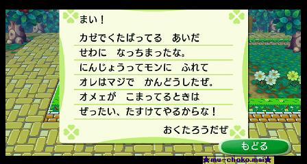 RUU_0006_20090506231046.jpg