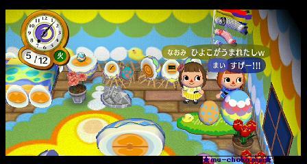 RUU_0011_20090514181451.jpg
