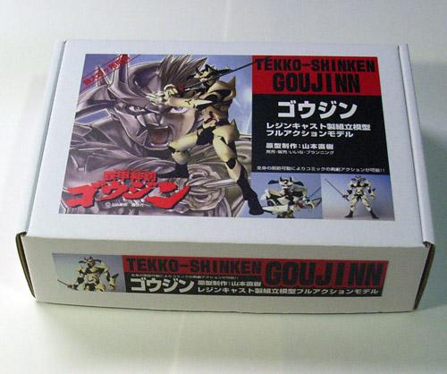 box-500.jpg