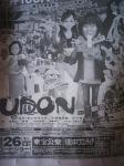 udon.jpg.jpg