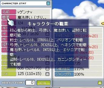 06050902.jpg