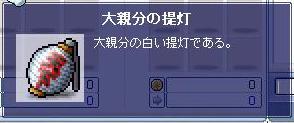 070415.jpg