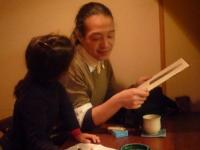 【いやいやえん】j看板娘キノちゃんとg村山義光氏