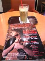 jazz life 8月号
