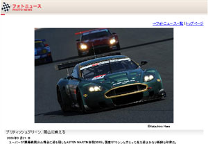 20090324.jpg