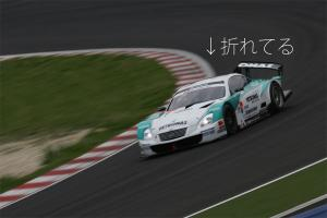20090424_02.jpg